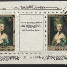 Sellos: LOTE F SELLOS RUSIA ARTE Y PINTURA. Lote 173931745