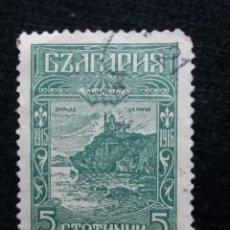 Sellos: BULGARIA, 5 CTOTHNKN, AÑO 1918, SIN USAR. Lote 174095362