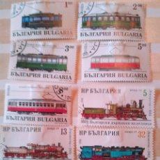 Sellos: LOTE BULGARIA TRENES. Lote 178258241