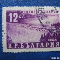 Sellos: -BULGARIA 1952, EMBALSE VASSIL KOLAROV, YVERT 711. Lote 179144482