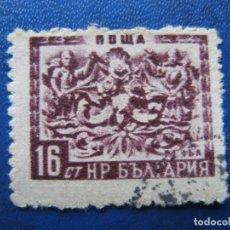 Sellos: -BULGARIA 1953, ARTE POPULAR, YVERT 735. Lote 179144688