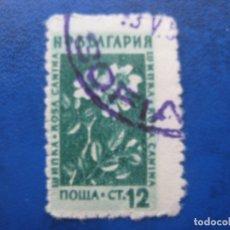Sellos: -BULGARIA 1953, PLANTAS MEDICINALES, YVERT 773. Lote 179144870