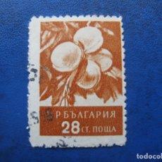 Sellos: -BULGARIA 1956, YVERT 856. Lote 179145083