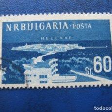 Sellos: -BULGARIA 1958, YVERT 911. Lote 179145177