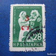 Sellos: -BULGARIA 1962, SELLO SOBRECARGADO YVERT 1114. Lote 179145710