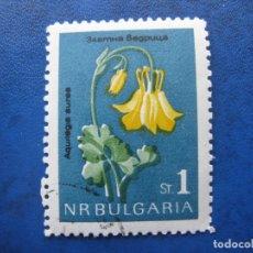 Sellos: -BULGARIA 1963, FLORES, YVERT 1208. Lote 179145867