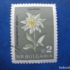 Sellos: -BULGARIA 1963, FLORES, YVERT 1209. Lote 179145940
