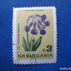 Sellos: -BULGARIA 1963, FLORES, YVERT 1210. Lote 179146015