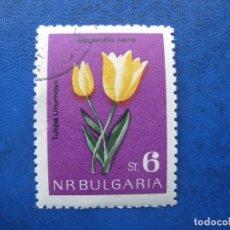 Sellos: -BULGARIA 1963, FLORES, YVERT 1212. Lote 179146218
