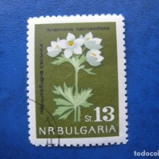 Sellos: -BULGARIA 1963,FLORES, YVERT 1215. Lote 179146423