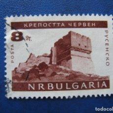 Sellos: -BULGARIA 1966, MONUMENTOS HISTORICOS, YVERT 1411. Lote 179146558