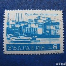Sellos: -BULGARIA 1971, TURISMO, YVERT 1875. Lote 179148073