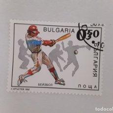 Sellos: BULGARIA SELLO USADO. Lote 182867111