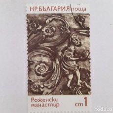 Sellos: BULGARIA SELLO USADO. Lote 182867138