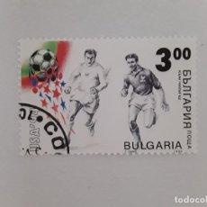 Sellos: BULGARIA SELLO USADO. Lote 182867161
