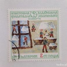 Sellos: BULGARIA SELLO USADO. Lote 182867203