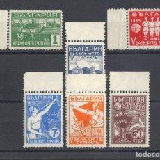 Sellos: BULGARIA. MNH **YV 252/57. 1935. SERIE COMPLETA. MAGNIFICA. YVERT 2011: 600 EUROS. REF: 6171. Lote 183105127