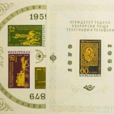 Sellos: BULGARIA, HOJA BLOQUE. MNH **YV 5/6. 1959. HOJAS BLOQUE. MAGNIFICAS. YVERT 2011: 150 EUROS. REF: 42. Lote 183124085