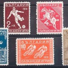 Sellos: BULGARIA. MH *YV 224/30. 1931. SERIE COMPLETA. MAGNIFICA. YVERT 2011: 182 EUROS. REF: 43081. Lote 183124367