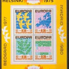 Sellos: BULGARIA, HOJA BLOQUE. MNH **YV 81A. 1979. HOJA BLOQUE. MAGNIFICA. YVERT 2015: 110 EUROS. REF: 6713. Lote 183144917