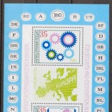 Sellos: BULGARIA, HOJA BLOQUE. MNH **YV . 1981. HOJA BLOQUE. MAGNIFICA. (MICHEL BL117) REF: 67136. Lote 183144932