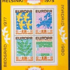 Sellos: BULGARIA, HOJA BLOQUE. MNH **YV 81A. 1979. HOJA BLOQUE. MAGNIFICA. YVERT 2015: 110 EUROS. REF: 6713. Lote 183145141