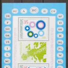 Sellos: BULGARIA, HOJA BLOQUE. MNH **YV . 1981. HOJA BLOQUE. MAGNIFICA. (MICHEL BL117) REF: 67137. Lote 183145156