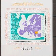 Sellos: BULGARIA, HOJA BLOQUE. MNH **YV . 1980. HOJA BLOQUE. MAGNIFICA. (MICHEL BL106) REF: 67135. Lote 183145932