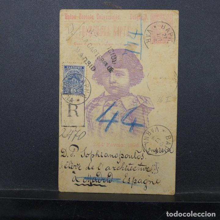 ENTERO POSTAL DE BULGARIA CIRCULADO AÑO 1896 CON SELLO DESCONOCIDO (Sellos - Extranjero - Europa - Bulgaria)