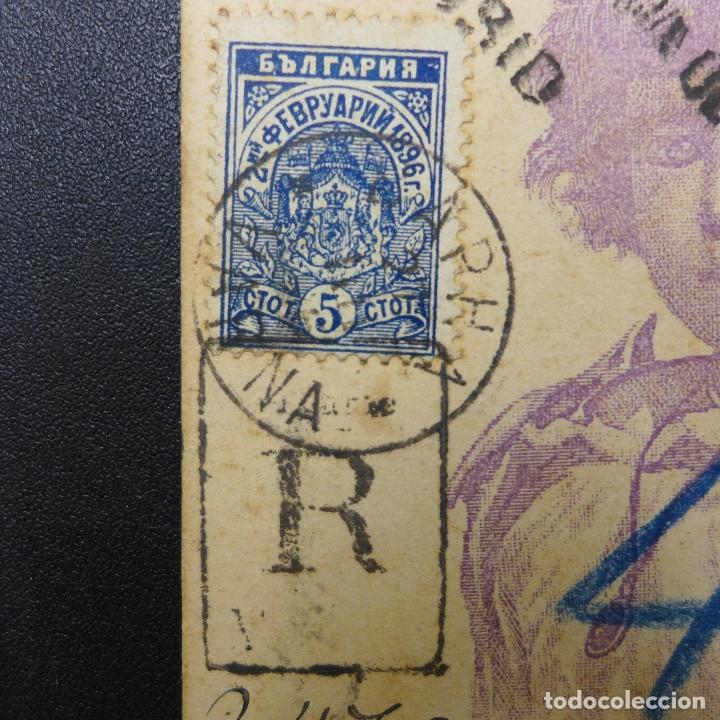 Sellos: ENTERO POSTAL DE BULGARIA CIRCULADO AÑO 1896 CON SELLO DESCONOCIDO - Foto 3 - 183206090