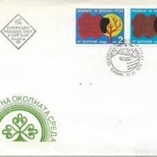 Sellos: 1976. BULGARIA. SPD/FDC. YVERT 2266/7. PROTECCIÓN MEDIO AMBIENTE/ENVIRONMENTAL PROTECTION.. Lote 183435868