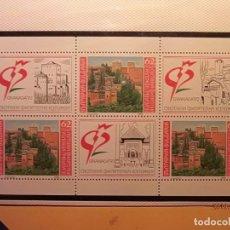 Sellos: BULGARIA 1992 - H.B. GRANADA´92 - ALHAMBRA DE GARANADA - NUEVO.. Lote 184464932