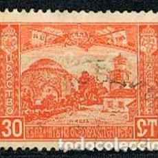 Sellos: BULGARIA Nº 114, OCUPACION DE MACEDONIA, USADO. Lote 184570812