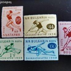 Sellos: BULGARIA 1958 YVERT 947-951** MNH SIN CHARNELA, DEPORTES. Lote 184628926