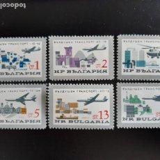 Sellos: BULGARIA 1965 YVERT 1376-1381** MNH SIN CHARNELA. Lote 184629148