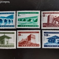 Sellos: BULGARIA 1966 YVERT 1407-1412** MNH SIN CHARNELA, MONUMENTOS. Lote 184629192