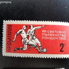 Sellos: BULGARIA 1966 YVERT 1427** MNH SIN CHARNELA, DEPORTES FUTBOL. Lote 184629223