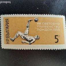 Sellos: BULGARIA 1966 YVERT 1428** MNH SIN CHARNELA, DEPORTES FUTBOL. Lote 184629271