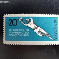 Sellos: BULGARIA 1966 YVERT 1430** MNH SIN CHARNELA, DEPORTES FUTBOL. Lote 184629311