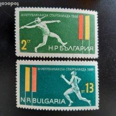Sellos: BULGARIA 1966 YVERT 1431-32 DEPORTES . Lote 184629328