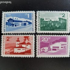 Sellos: BULGARIA 1966 YVERT 1471-1474** MNH SIN CHARNELA. Lote 184629417