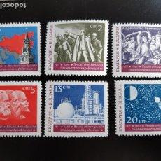 Sellos: BULGARIA 1967 YVERT 1529-1534** MNH SIN CHARNELA, ASTROFILATELIA. Lote 184629460