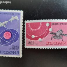 Sellos: BULGARIA 1967 YVERT 1569-1570** MNH SIN CHARNELA, ASTROFILATELIA. Lote 184629493