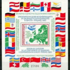Sellos: BULGARIA 1983 HOJA BLOQUE - 187. Lote 186137418