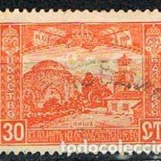 Sellos: BULGARIA Nº 114, OCUPACION DE MACEDONIA (AÑO 1017) `RIMERA GUERRA MUNDIAL, USADO. Lote 189480508
