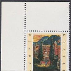 Sellos: LOTE DE SELLO NUEVO - BUGARIA - AHORRA GASTOS COMPRA MAS SELLOS. Lote 192287497