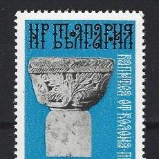 Sellos: BÚLGARIA - SELLO USADO . Lote 195087172