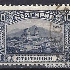 Sellos: BÚLGARIA - SELLO USADO . Lote 195087251
