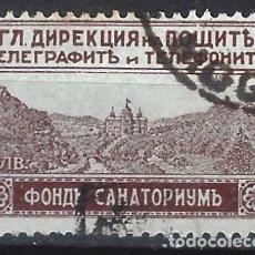 Sellos: BÚLGARIA - SELLO USADO . Lote 195087336