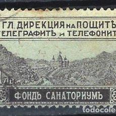 Sellos: BÚLGARIA - SELLO USADO . Lote 195087347